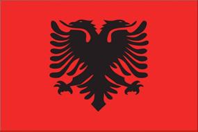 Albanischkurs im Herzen von Bern, ILS-Bern