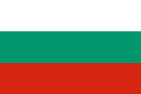 Bulgarischkurs in Bern, ILS-Bern
