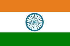 Hindi-Kurs, ILS-Bern